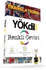 Yargı Yayınları YÖKDİL Sağlık Renkli Çeviri