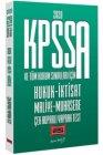 Yargı Yayınları 2020 KPSS A Grubu ve Tüm Kurum Sınavları İçin Hukuk İktisat Maliye Muhasebe Çek Koparlı Yaprak Test