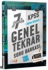 Uzman Kariyer Yayınları 2020 KPSS Eğitim Bilimleri 7 Günde Genel Tekrar Soru Bankası Tek Kitap
