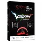 5 Farklı Yayın Voltran AYT 5li Deneme Seti