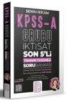 Benim Hocam Yayınları KPSS A Grubu İktisat Son 5 li Tamamı Çözümlü Soru Bankası