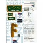 Açı Yayınları 9.Sınıf Fizik Yaprak Test