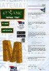 Açı Yayınları 10.Sınıf Matematik Yaprak Test