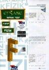 Açı Yayınları 11.Sınıf Fizik Yaprak Test