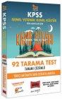 Yargı Yayınları 2022 KPSS GY GK 5 Ders Tek Kitap Tamamı Çözümlü 92 Tarama Test Kamp Kitabı
